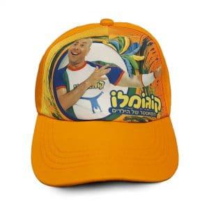 כובע מצחייה- קוגומלו
